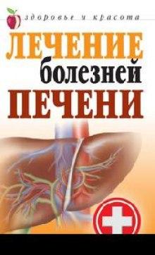 Сытин исцеляющие настрои при гипертонии